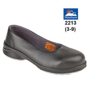 2213 Ladies Blackstar Court Shoe